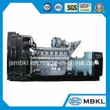 高品質520kw/650kVAのパーキンズ元のエンジンによって動力を与えられるディーゼル電気発電機セット
