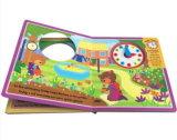 아이 시계 책