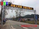 [شنزهن] الصين [لد] شاشة [ستيل فرم] مصنع خارجيّ [لد] عرض