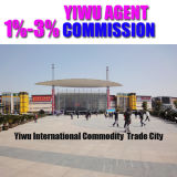 Yiwuの市場の中国Yiwuの買付業者