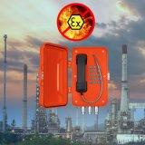 Explosionssicheres Telefon, zonen 1 Gruben-Kohle verwendetes Oil&Gas, zugelassener Iecex heißer Verkauf Jr-Ex-01