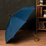 [هوت] عمليّة بيع [هيغقوليتي] [بوسنسّ دفرتيز] مظلة