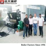 석탄에 의하여 발사되는 증기 보일러를 판매하는 공장