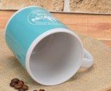 Disegno elegante su ordinazione del contenitore di regalo della decalcomania della tazza blu piena della decalcomania