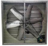 최신 판매를 위한 공장 및 온실 또는 공장 농장 고품질을%s 배기 엔진