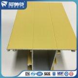 ISO Windowsのドアのための黄色いカラー粉のコーティングのアルミニウムプロフィール