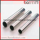Matériau de construction rond noir de pipe en acier
