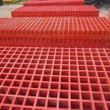 Grate a fibra rinforzata della plastica FRP della vetroresina di GRP