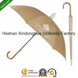 싸게 플라스틱을%s 가진 똑바른 UV 우산을 광-고해서 방수 처리하십시오 덮개 (SU-0023BC)를