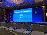 Fws hoher Definition P6 Mietfarbenreicher LED-Innenbildschirm