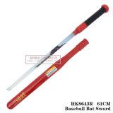 Baseballschläger-Klinge HK8643/HK8643r 61cm