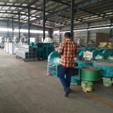 Fraiseuse de fraisage de maïs des prix de maïs de qualité