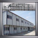 2개의 지면 빠른 작업장을%s 임명에 의하여 주문을 받아서 만들어지는 강철 구조물 빛 강철 모듈 집