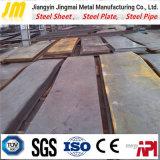 防蝕鋼板を風化させる熱い販売法A588/A242