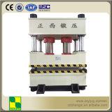 250t 4コラム油圧出版物機械