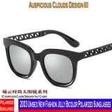2003 lunettes de soleil polarisées bicolores de gelée neuve unisexe de mode