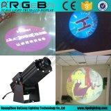 MetallHalide einzelne Abbildung LEDgobo-Projekt-Licht der Leistungs-250W