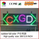 Étalage d'écran programmable polychrome extérieur de l'information de roulement de l'Afficheur LED USB de pouce de P10 38X12.6 DEL