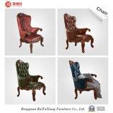 Sala de estar Ruifuxiang silla de cuero rojo con una alta elasticidad relleno de esponja (W215)