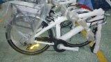 безщеточный дешевый электрический Bike города 250W с подвесом вилки