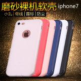 Super flexibler Süßigkeit-Farben-Silikon-Kasten für iPhone 7 dünnen Pluslech 7 schützen Haut-Gummitelefon-Deckel Fundas TPU Gel-Kasten