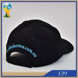 Bonnet de baseball spécial avec logo broderie