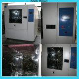 IEC60529 방수 시험 약실