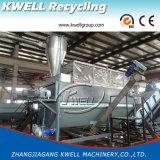 洗浄するHDPE/PPボックスかタンクまたはバレル機械かプラスチックリサイクルラインをリサイクルする