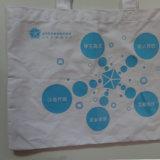 Eco-Friendly напечатанный логосом мешок Tote хлопка промотирования белый