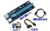 Ver 006c PCI-E 1X a la tarjeta del adaptador de la extensión 16X para la explotación minera