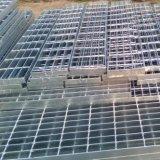 Гальванизировано ясно или Serrated стальная решетка/решетка штанги