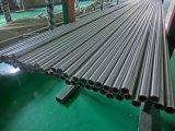 Pipe sans joint sanitaire d'acier inoxydable de Yuanan