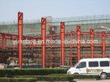 鉄骨構造の構築のための鋼鉄建築材料そして倉庫