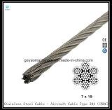 6 X37 Iwrc 304のステンレス鋼または電流を通されるか、または明るいワイヤーロープ