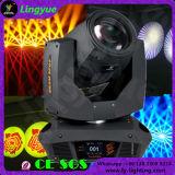 DMX 단계 280W 10r Sharpy 광속 반점 세척 빛
