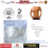 男性の勃起性の機能障害171596-29-5のための薬剤の等級Tadalafil