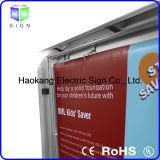 Светодиод открытый алюминиевый профиль для освещения с большой рамой рекламные вывески