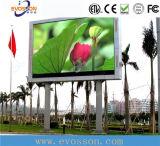 Affichage LED du module de la publicité de plein air
