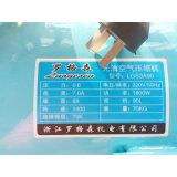 Compressor de ar industriais para parafusos silenciosos sem óleo 3X600W 90L