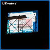 pH2.5屋内HDの解像度LEDスクリーン