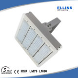 조경 건축 게시판 SMD 150W Shoebox 옥외 LED 플러드 빛