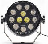 LEDの同価ライト12PCS 1W同価ライトによってRGBWは党ディスコの照明が家へ帰る