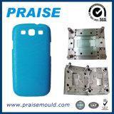 電子部品のためのプラスチック注入カバー型
