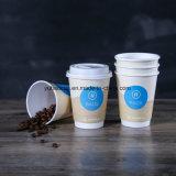 최신 커피 뚜껑을%s 가진 처분할 수 있는 두 배 벽 종이컵