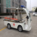 4 مقادات سيّارة مصغّرة كهربائيّة لأنّ مستشفى