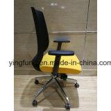 Офисная мебель качества с стулом сетки 0Nисполнительный (YF-8178)