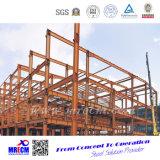 低価格の高品質の鉄骨構造の工場