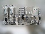 逆浸透システムCkRO5000Lが付いている衛生水処理設備