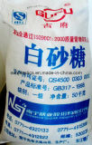 100% Virgin Wpp (polypropylène tissé) Sac à sucre blanc 50 kg