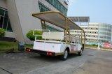 14台のSeaters 48V 7.5kw電気観光車の手段の乗用車